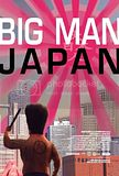 BIG MAN JAPAN BUENA
